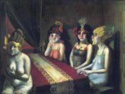"""Отто Дикс (Otto Dix) """"Salon"""""""