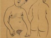 "Отто Дикс (Otto Dix) Drawing ""Gretel"""