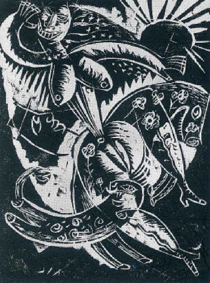 "Отто Дикс (Otto Dix) Drawing ""Scherzo from the portfolio Nine Woodcuts"""
