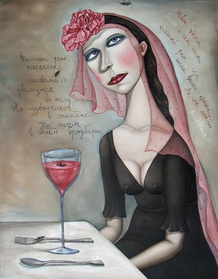 "Анжела Джерих (Anzhela Dzherih), ""Вино из тараканчиков"""