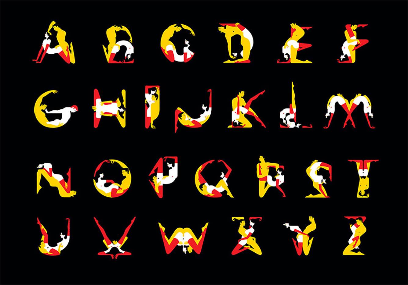 """Малика Фавр (Malika Favre) """"The Kama Sutra (Adult Alphabet)"""""""