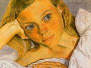 """Люсьен Фрейд (Lucian Freud), """"Девушка в постели"""""""