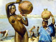 "Пал Фрид (Pal Fried), ""African Women"""