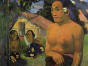 "Поль Гоген (Paul Gauguin) ""Where are you going?"""
