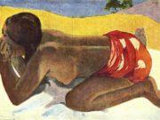 "Поль Гоген (Paul Gauguin) ""Alone"""