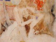 "Поль Гоген (Paul Gauguin) ""Here we make love"""