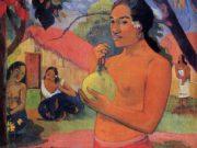 "Поль Гоген (Paul Gauguin) ""Woman Holding a Fruit"""