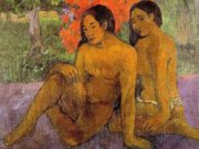 "Поль Гоген (Paul Gauguin) ""And the Gold of Their Bodies"""