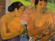 "Поль Гоген (Paul Gauguin) ""The Offering"""
