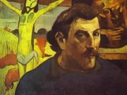 "Поль Гоген (Paul Gauguin) ""Self Portrait with the Yellow Christ"""
