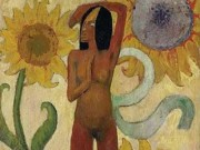 "Поль Гоген (Paul Gauguin) ""Caribbean Woman, or Female Nude with Sunflowers"""