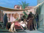 """Жан-Леон Жером (Jean-Leon Gerome) """"Socrates seeking Alcibiades in the house of Aspasia"""""""