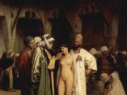 "Жан-Леон Жером (Jean-Leon Gerome) ""Slave Market"""