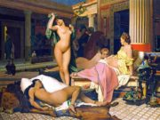 "Жан-Леон Жером (Jean-Leon Gerome) ""Gynaeceum or ancient Greek Interior 