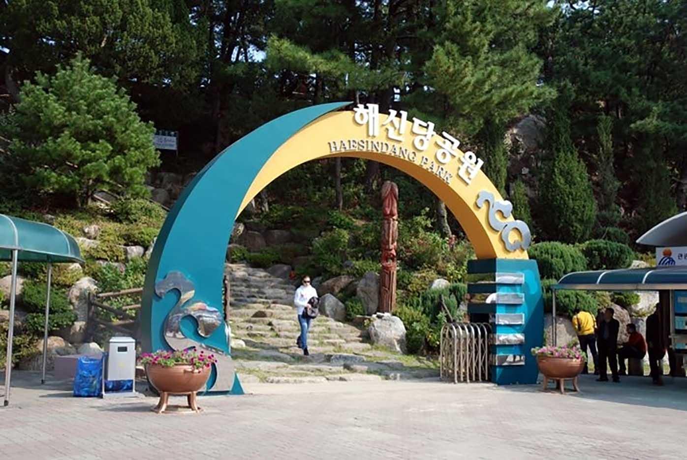 "Samcheok Haesindang Park (The Penis Park) ""Парк Хэсиндан - 1"""