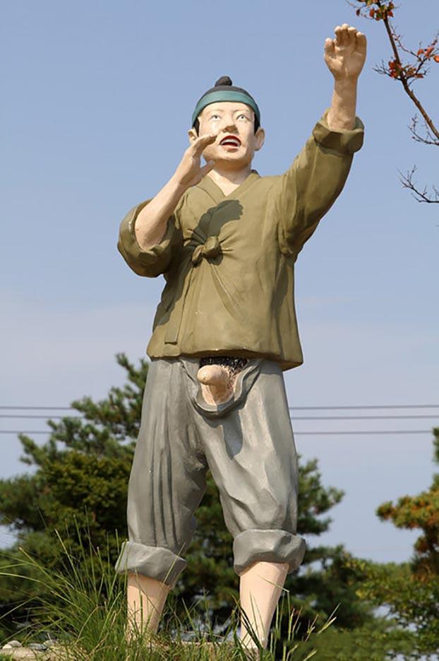 "Samcheok Haesindang Park (The Penis Park) ""Парк Хэсиндан - 27"""