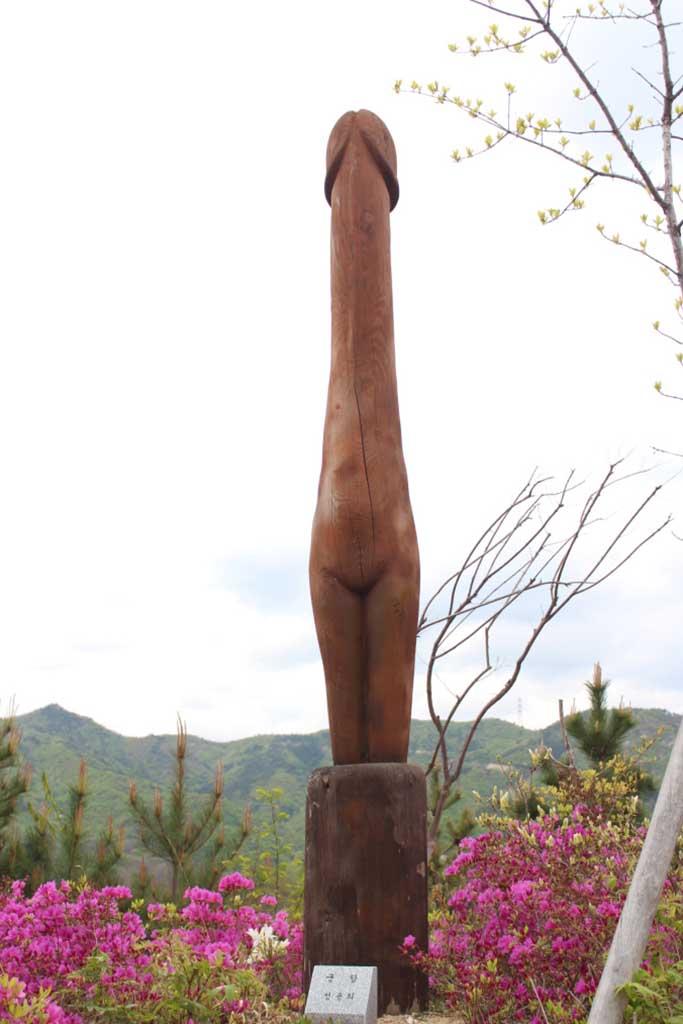 "Samcheok Haesindang Park (The Penis Park) ""Парк Хэсиндан - 65"""