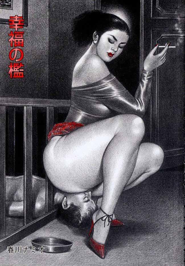 "Намио Харукава (Namio Harukawa) (Part 1) ""Artwork - 34"""