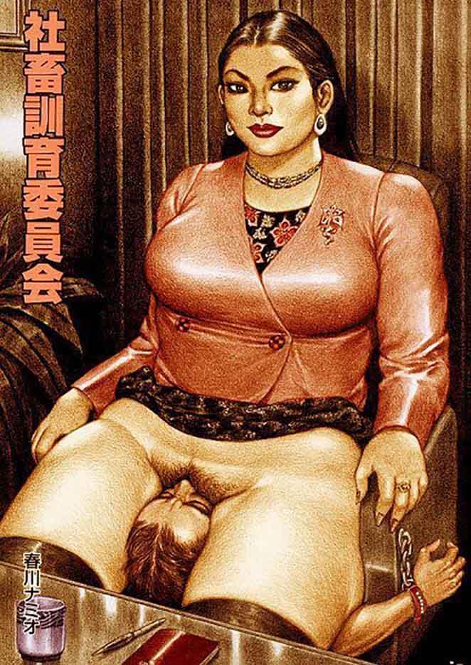 "Намио Харукава (Namio Harukawa) (Part 1) ""Artwork - 39"""