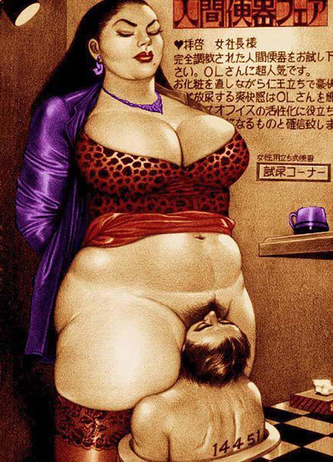 "Намио Харукава (Namio Harukawa) (Part 1) ""Artwork - 54"""