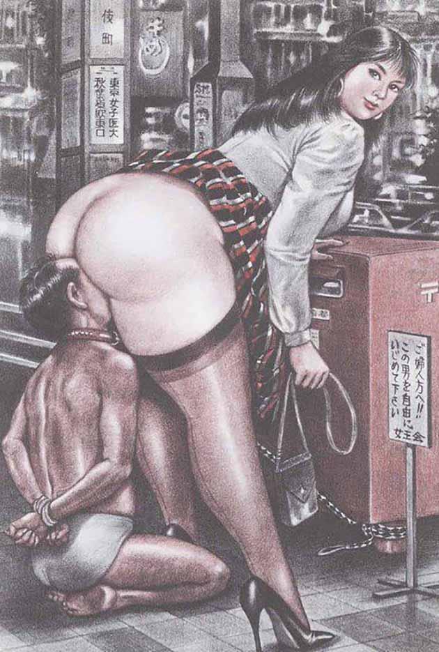 "Намио Харукава (Namio Harukawa) (Part 1) ""Artwork - 61"""
