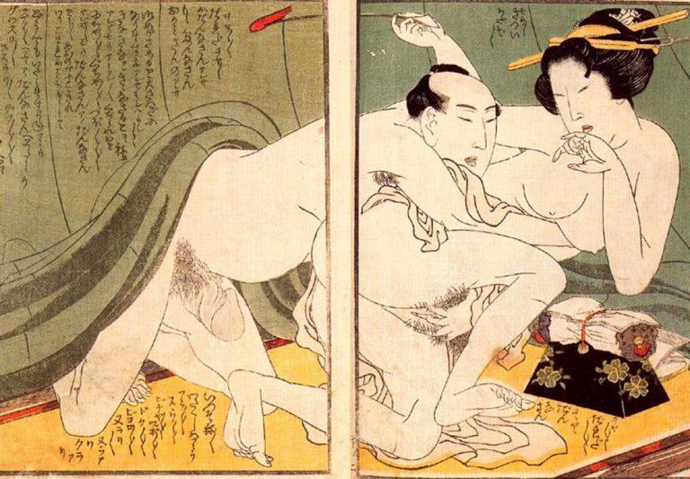Фильм японские порно гадания фото