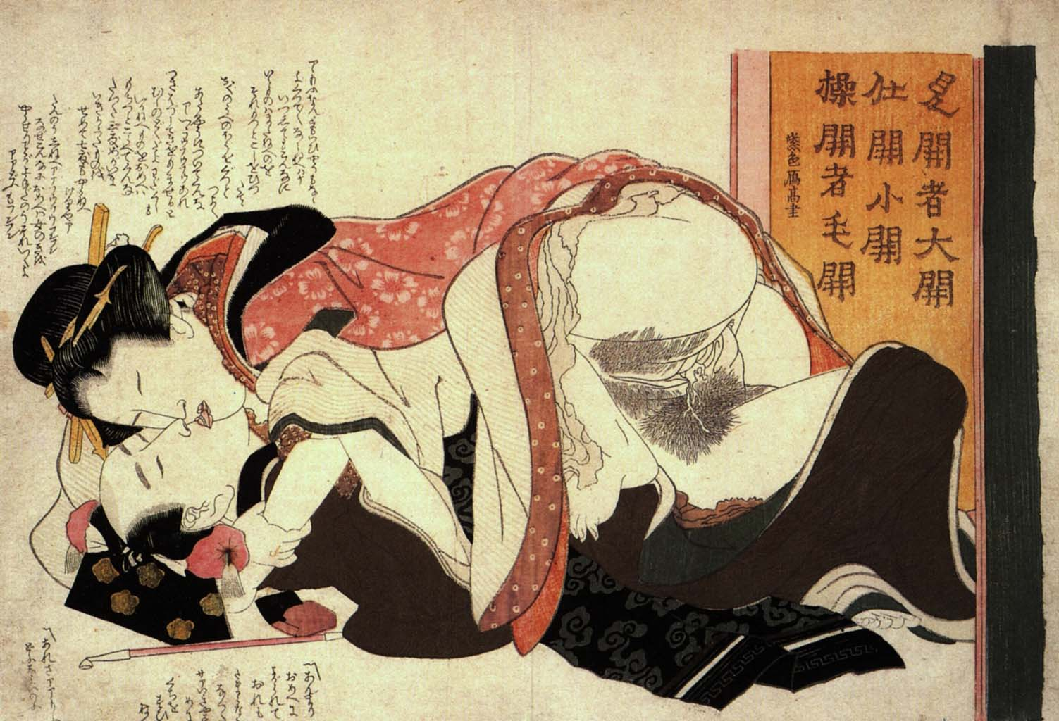Кацусика Хокусай (Katsushika Hokusai), Shunga – 13