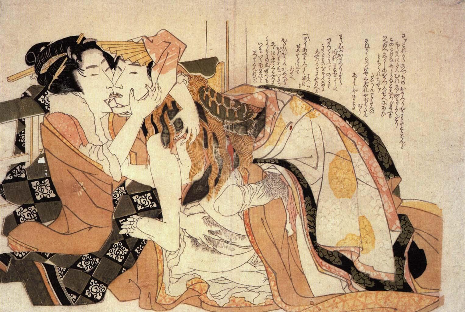 Кацусика Хокусай (Katsushika Hokusai), Shunga – 15