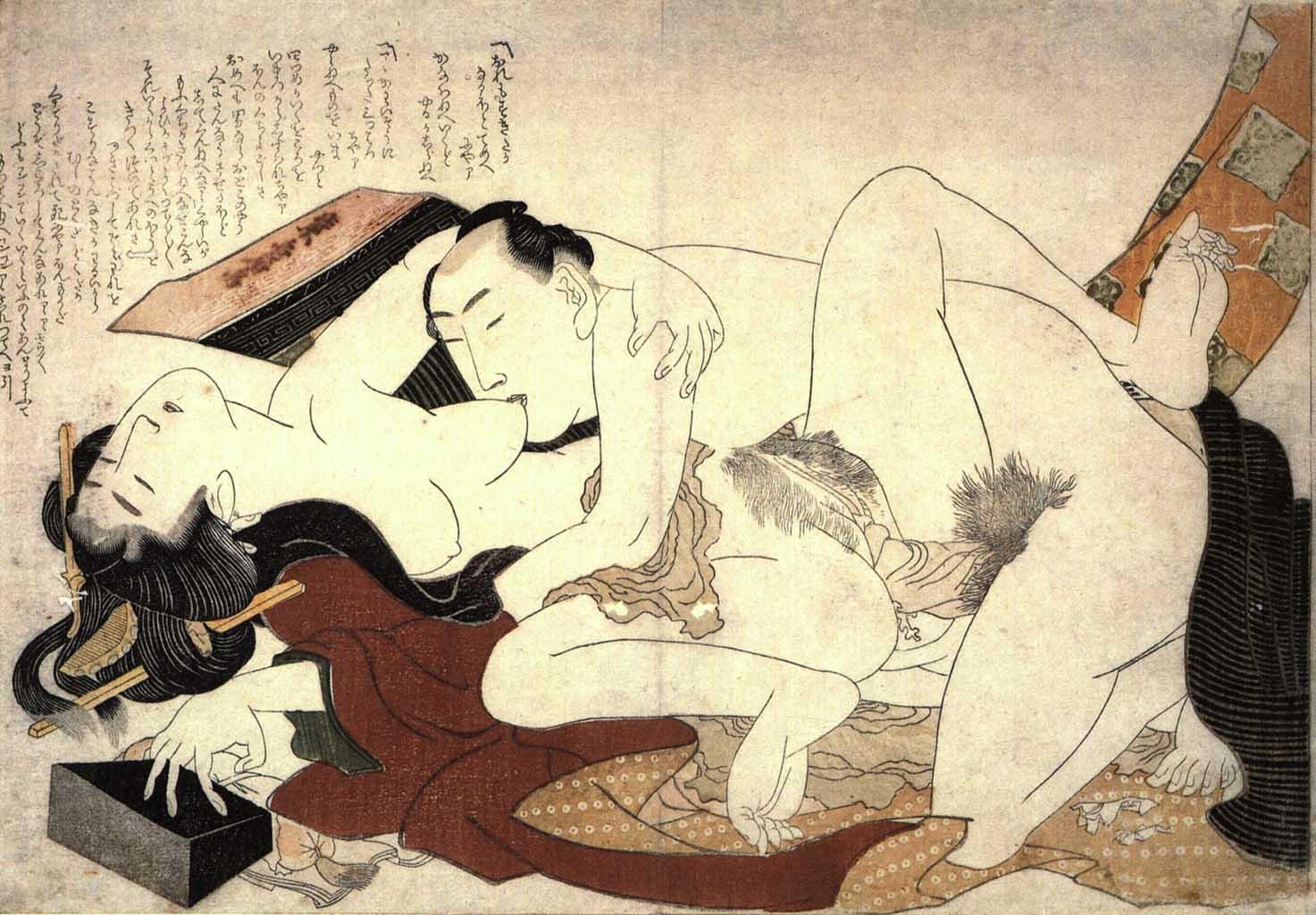 Кацусика Хокусай (Katsushika Hokusai), Shunga – 18