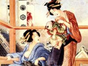 Кацусика Хокусай (Katsushika Hokusai), Картина – 19