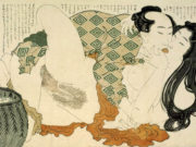 Кацусика Хокусай (Katsushika Hokusai), Fukujuso
