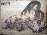 Кацусика Хокусай (Katsushika Hokusai), Yama-uba