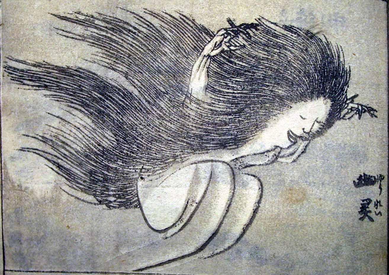 Кацусика Хокусай (Katsushika Hokusai), Yurei