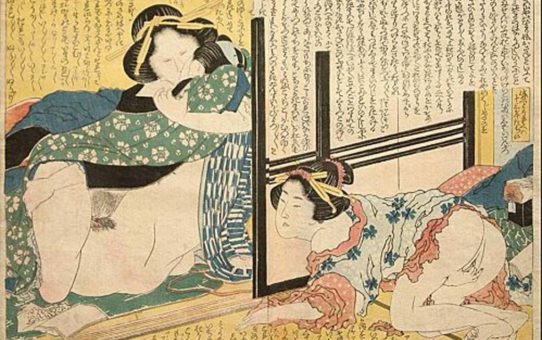 Кацусика Хокусай (Katsushika Hokusai), Masturbation voyeurism
