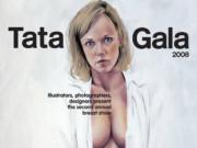 "Эрик Джонс (Erik Jones), ""Tata Gala poster"""