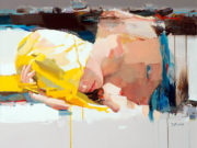 Джозеф Коут (Josef Kote)? Don't Wake Me Up
