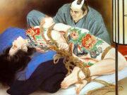 "Канаме, Озума Йоко (Kaname, Ozuma Yoko, Jito) ""Шибари, Сибари арт – 42 | Shibari art - 42"""