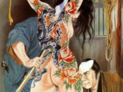 "Канаме, Озума Йоко (Kaname, Ozuma Yoko, Jito) ""Шибари, Сибари арт – 50 | Shibari art - 50"""