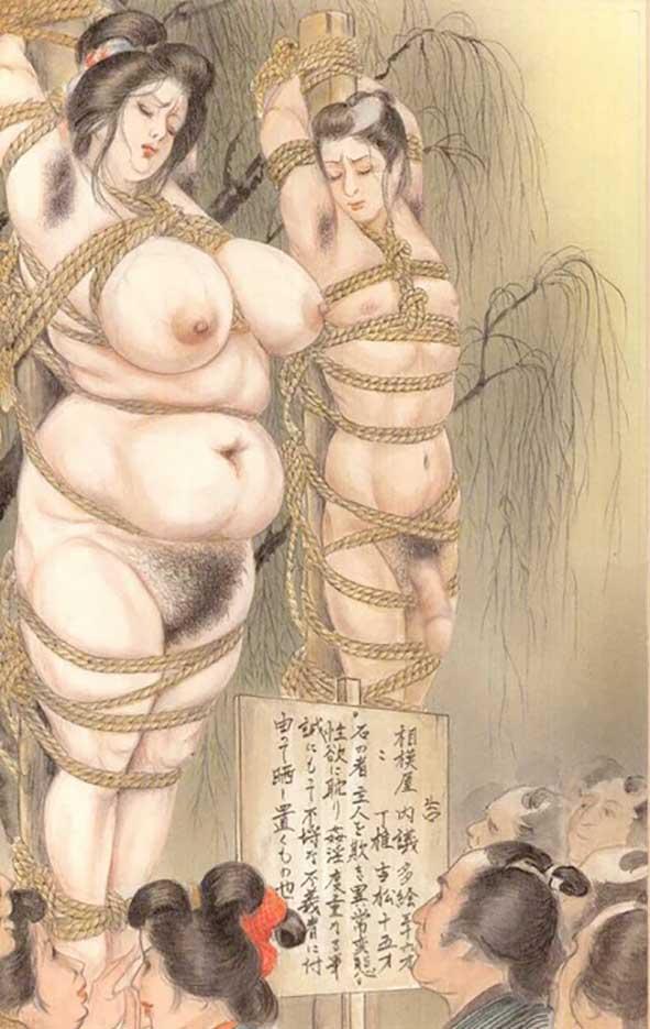 "Канаме, Озума Йоко (Kaname, Ozuma Yoko, Jito) ""Шибари, Сибари арт – 65   Shibari art - 65"""