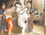 "Канаме, Озума Йоко (Kaname, Ozuma Yoko, Jito) ""Шибари, Сибари арт – 67 | Shibari art - 67"""
