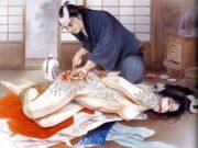 "Канаме, Озума Йоко (Kaname, Ozuma Yoko, Jito) ""Шибари, Сибари арт – 90 | Shibari art - 90"""