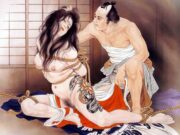 "Канаме, Озума Йоко (Kaname, Ozuma Yoko, Jito) ""Шибари, Сибари арт – 91 | Shibari art - 91"""