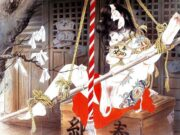 "Канаме, Озума Йоко (Kaname, Ozuma Yoko, Jito) ""Шибари, Сибари арт – 92 | Shibari art - 92"""