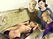 Вальдемар Казак (Waldemar Kazak) digital art, Present From Parents