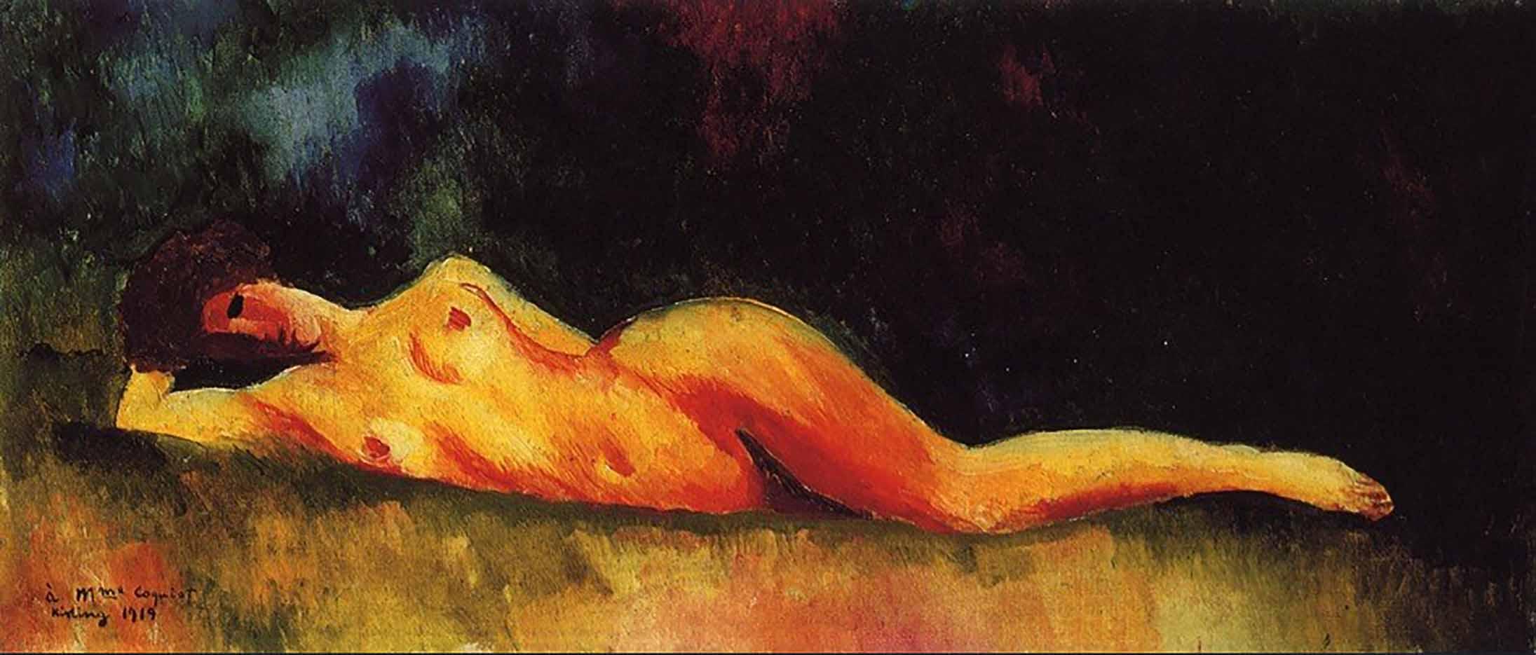 "Моисей Кислинг (Moise Kisling) ""Лежащая обнаженная - 3 | Reclining nude - 3"""