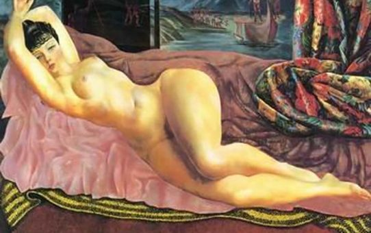 "Моисей Кислинг (Moise Kisling) ""Nude Lady Lying On Sofa"""