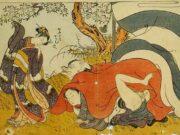 "Исода Корюсай (Isoda Koryusai) ""Young woman watching a man in a fox-mask making love to his partner under a cherry tree"""