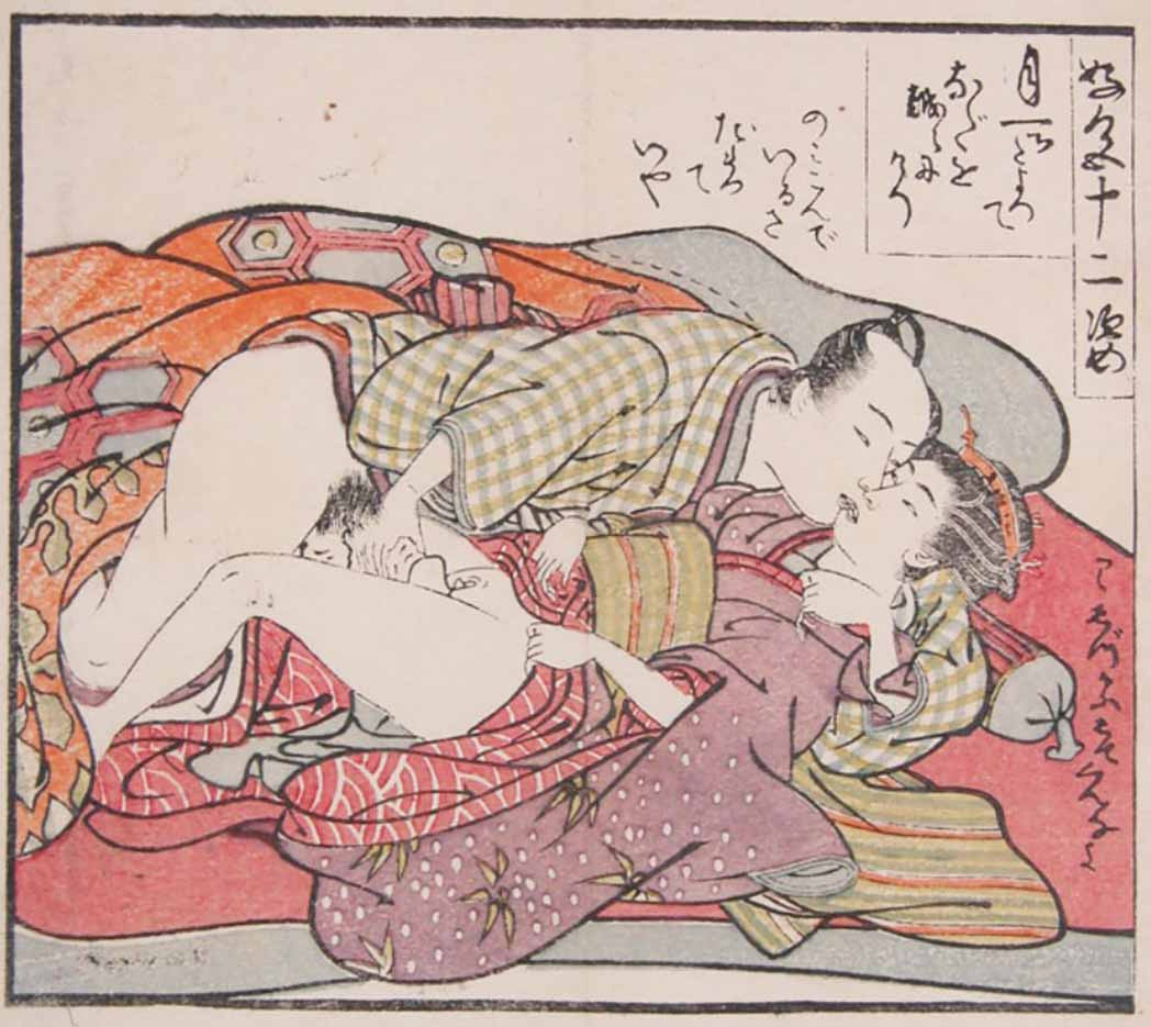 "Исода Корюсай (Isoda Koryusai) ""French Kiss"""