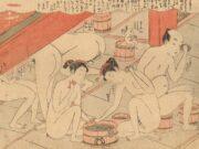"Исода Корюсай (Isoda Koryusai) ""Bath house"""