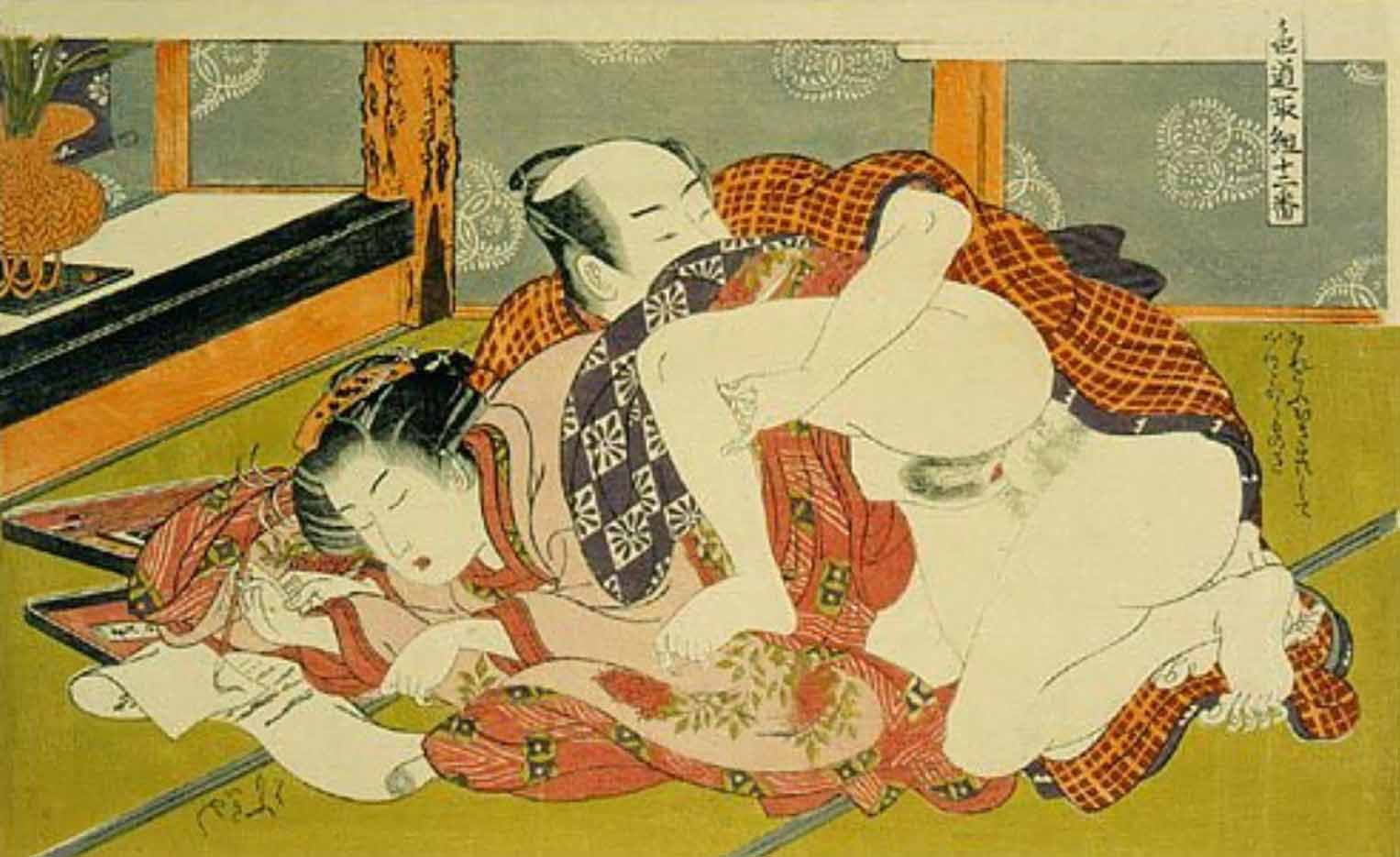 """Исода Корюсай (Isoda Koryusai) """"Courtesan writing a letter as her partner approaches from behind"""""""